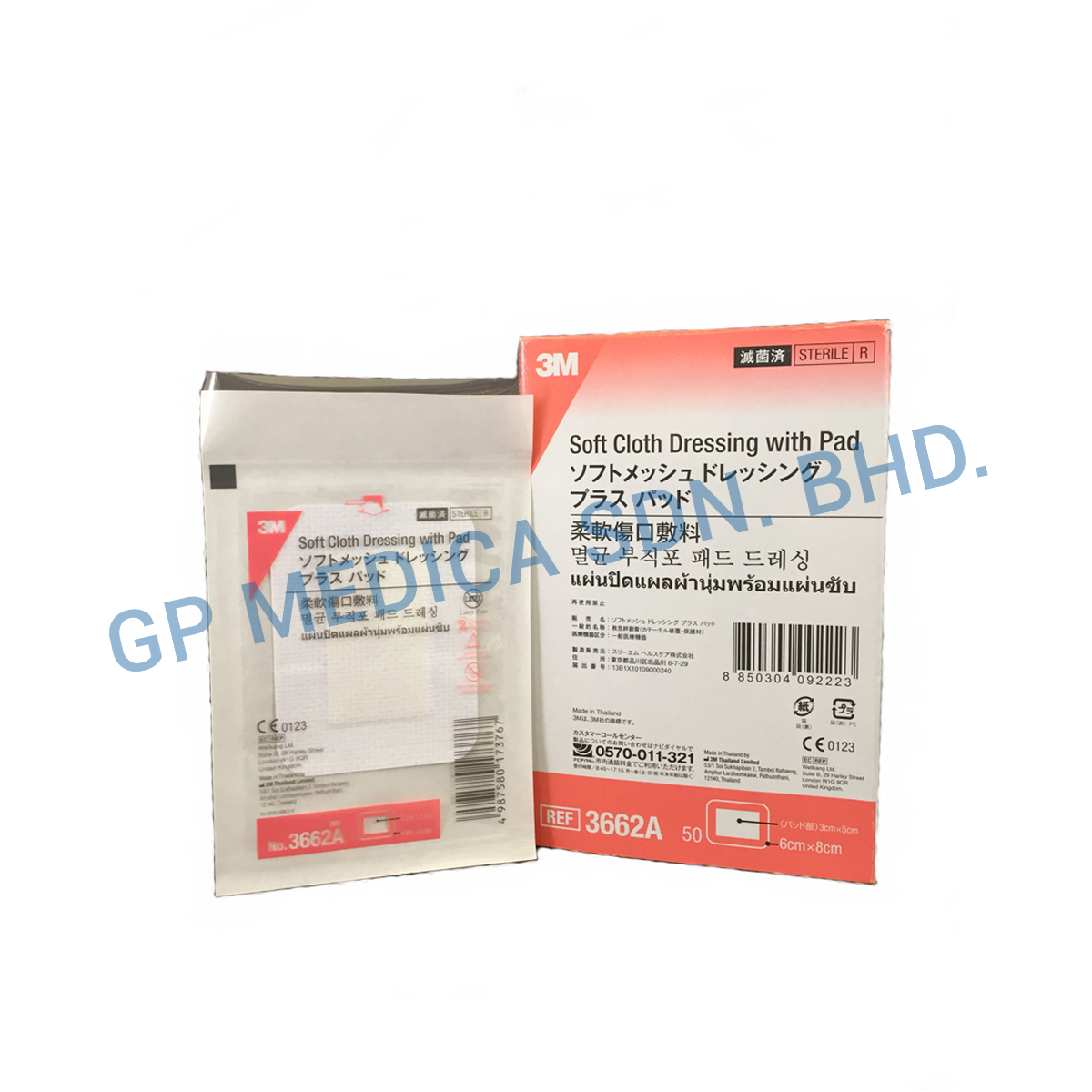 3M Soft Cloth Dressing With Pad 3662A