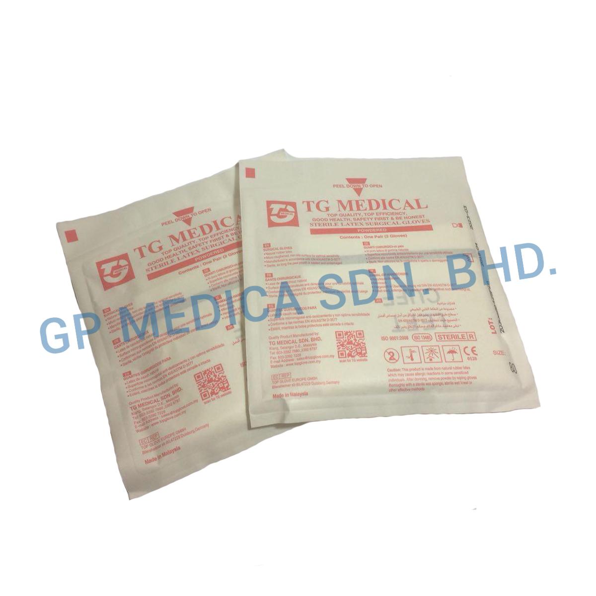 Latex Surgical Glove Powdered-2